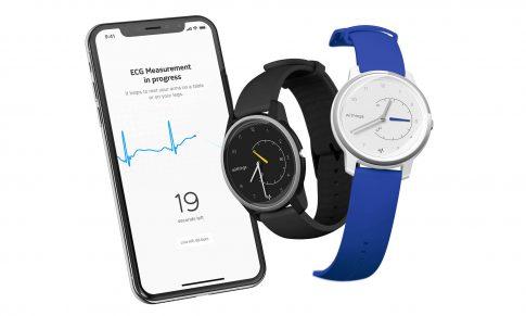 Detectarea fibrilației atriale pe smartwatch – acesta este viitorul?